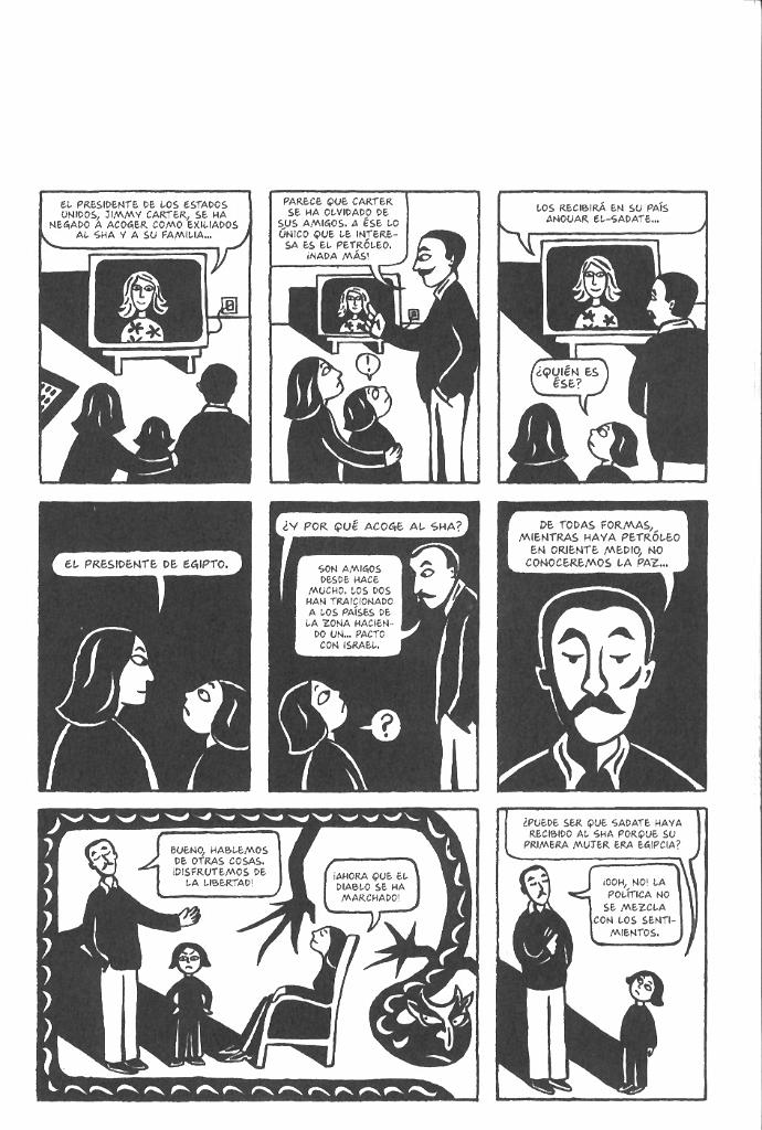 thesis of the complete persepolis • construct a thesis based on the role of gender in persepolis • construct a thesis based on the role of religion in persepolis • construct a thesis based on comparing and contrasting the complete persepolis with persepolis the movie.